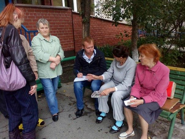 Городской контроль КПРФ продолжает встречи с горожанами
