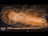 Самый масштабный салют шириной 2 километра! Фестиваль фейерверков в Японии