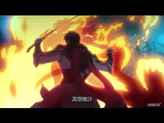Quan Zhi Gao Shou | Аватар Короля - 4 серия | FaSt & Mirona [AniMedia.TV]