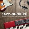 JAZZ-SHOP.RU - Магазин музыкальных инструментов