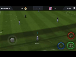 красиво забил гол брату в игре FIFA MOBIL
