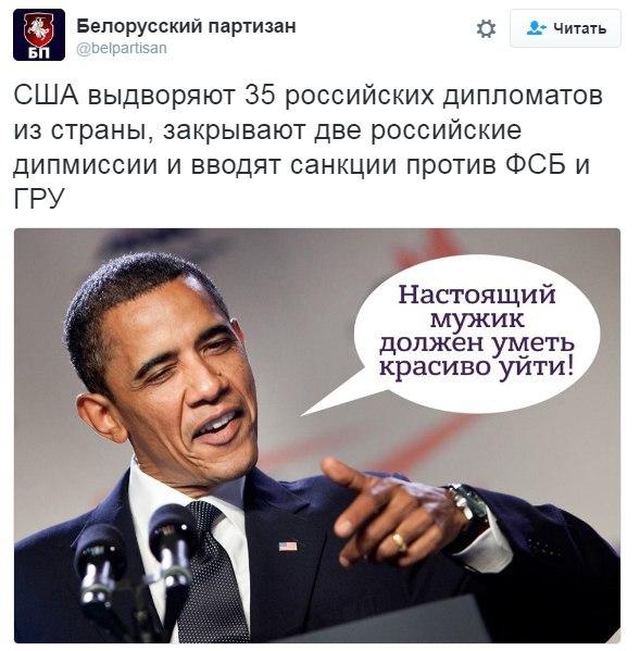 Агрессия Путина многоплановая, его нельзя недооценивать, - Парубий - Цензор.НЕТ 6903