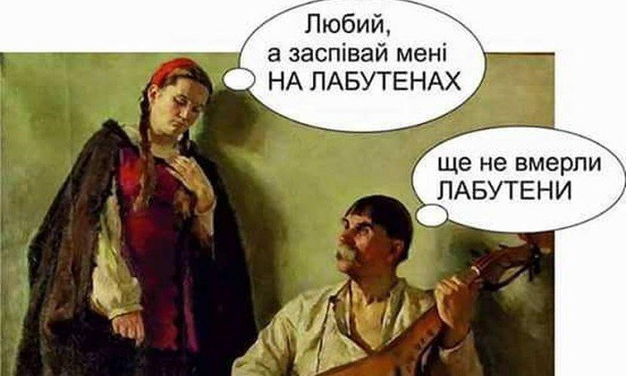 Одесские гвардейцы «на лабутенах» покорили Рунет