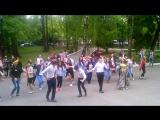 Диалог культур-2016, туркменский танец