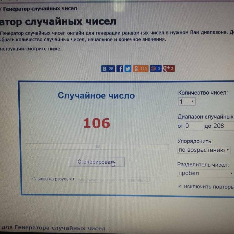 Андрей Самойлов | Красноярск