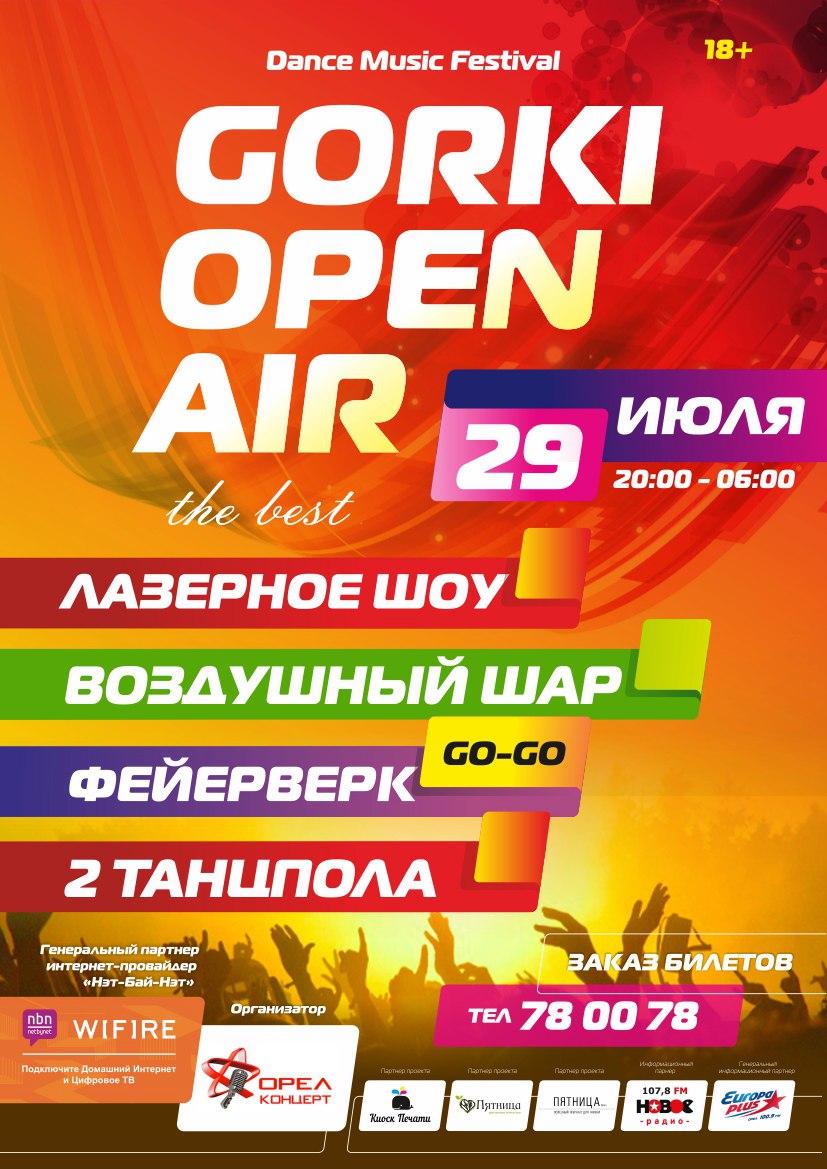 Gorki Open Air | The Best