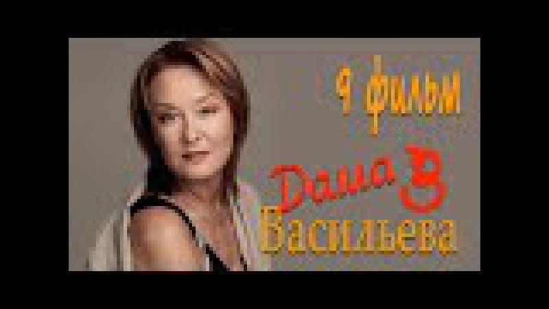 Любительница частного сыска Даша Васильева 3 сезон 9 фильм «Спят усталые игрушки» (Женский детектив)