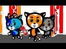 Три котенка - Телефон 01- 02 - 03 | Раскраски | Мультики для самых маленьких