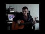 Армейские и дворовые песни под гитару - Бессмысленны слова