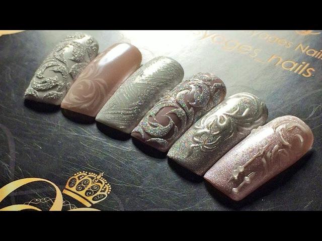 ТОП 5 зимних ДИЗАЙНОВ ногтей♥втирка♥пигмент♥акриловая пудра♥чеканка♥вензеля♥NOGTIKA OLESYAGES NAIL