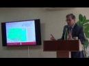 Нодулярный дерматит Научная конференция на Армавирской биофабрике