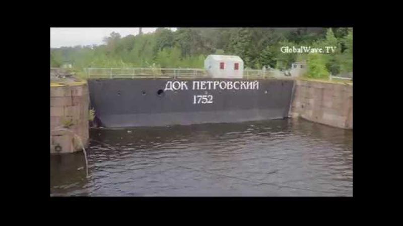 На дне Петровского ДОКа в Кронштадте - элемент магнетрона - Глобальная Волна The Glo...