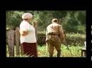 Приключения солдата Ивана Чонкина 1 серия