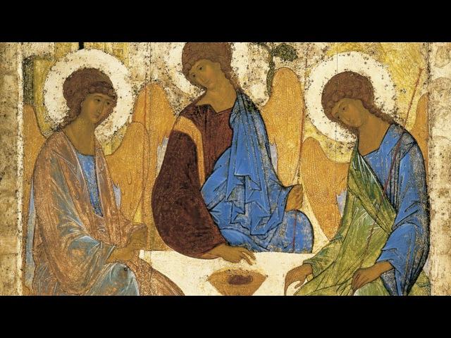 Андрей Рублев Пресвятая Троица Библейский сюжет