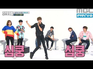 Видео: (Weekly Idol EP.269) INFINITE sungyeol I.O.I PICK ...