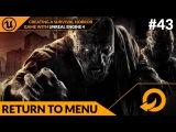 Return To Main Menu Button - #43 Creating A Survival Horror (Unreal Engine 4)