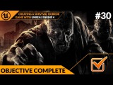 Objective Complete Popup - #30 Creating A Survival Horror (Unreal Engine 4)