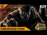 Collecting Firewood - #29 Creating A Survival Horror (Unreal Engine 4)