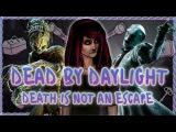 | СТРИМ ПО DEAD BY DAYLIGHT | ЛАМПОВЫЕ ПОХОЖДЕНИЯ| #37 |