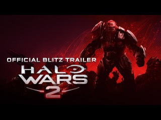 Halo Wars 2: Бета-тестирование режима Blitz