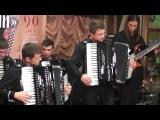 Ансамбль Концертино - Молдавские мотивы