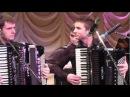 """Ансамбль """"Концертино"""" -  Танго для Клаудии (Р. Гальяно)"""