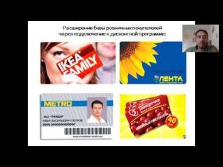 26 07 2016 ВВО Спикер Роман Крафт