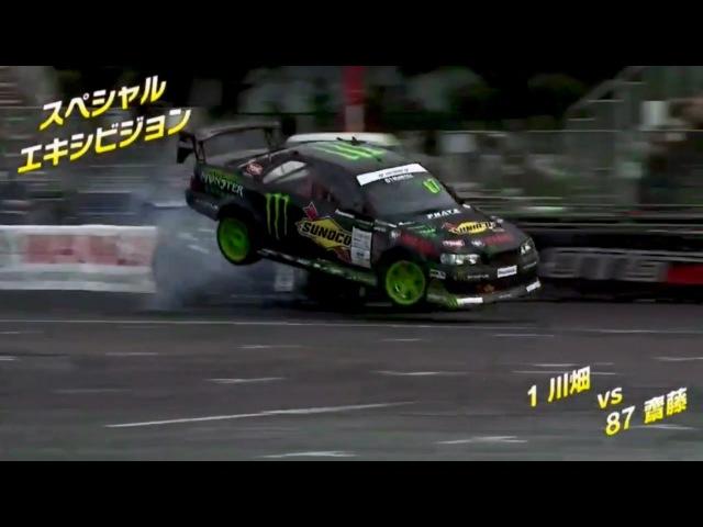 Masato Kawabata vs Daigo Saito D1 Tsuiso Dream Match Final Odaiba