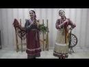 Фольклорный дуэт Цветень - Ой, да нарубила баба дров