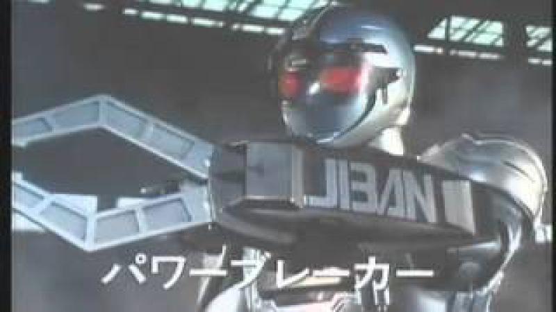 A Ressurreição de Jiban 2 parte