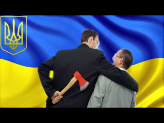 Украина.Коллекторы и коммуналка 17.11.2016
