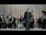 Леонид Утесов - У черного моря (Ликвидация)