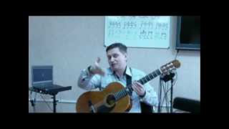 Пусть бегут неуклюже 😊 Видеоурок на гитаре