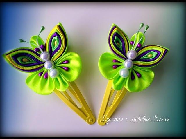 Flower Kanzashi Master Class hand made DIY Tutorial Канзаши МК Заколки бабочки