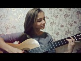 Валентин Стрыкало - Наше лето (cover.)