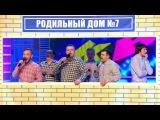 «Радио Свобода» (Ярославль). Конкурс одной песни. КВН. Фрагмент выпуска от 10.04.2016
