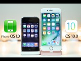 iPhone OS 1.0 против iOS 10.0: что изменилось за 9 лет