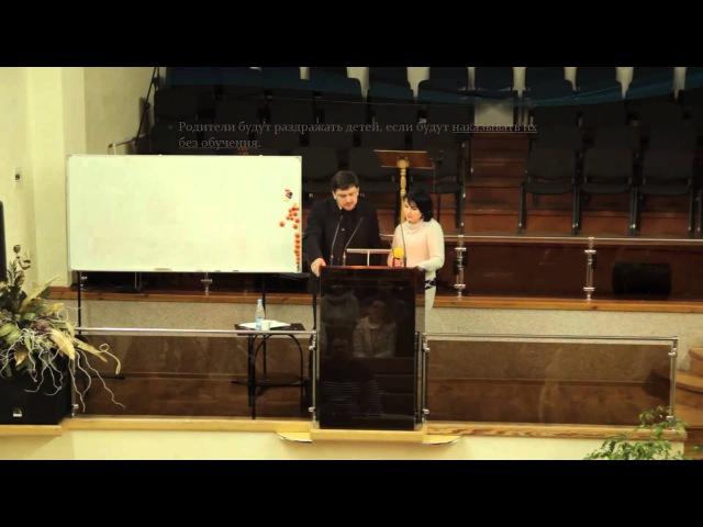 Конференция Дружба в семье. 6 сессия. Александр Калинский.
