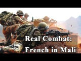 Real Battleground Video: French Troops fighting Militia in Mali   Combat Cam