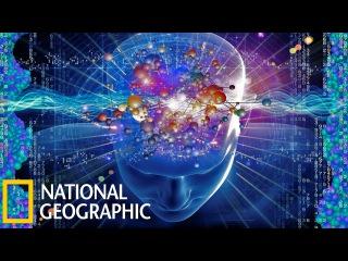 Тайны мироздания | Квантовый скачок (National Geographic)