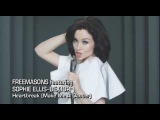 Sophie Ellis Bextor - Heartbreak make me a dancer (feat. Freemasons) (HD official video)