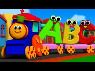 Bob The Train | Alphabet Adventure | abc Song | abcd song