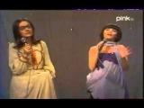 Nana Mouskouri &amp Mireille Mathieu - La Paloma