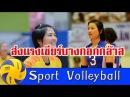 Bangkok Glass THA พบ Club 4.25 Sports DPRK Cup VTV Bình Điền 2017
