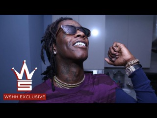 Young Scooter x Young Thug