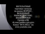 ФУНТНОРВЕЖСКАЯ КРОНА (GBPNOK) - 2 СДЕЛКИ НА ПРОДАЖУ (сентябрь-октябрь 2016г)