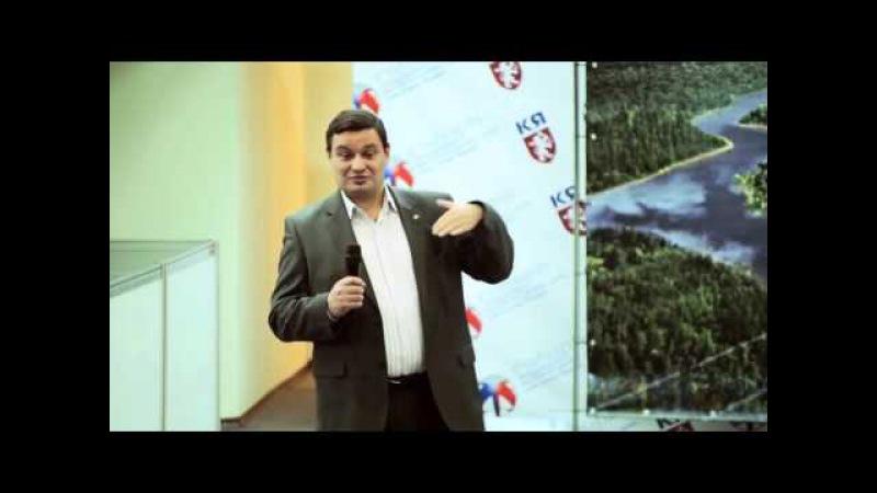 Первая региональная конференция SkyWay Invest Group в Красноярске