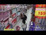 Одержимая Женщина (Китай)