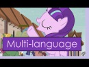 Multi language S T My Little Pony In Our Town HD