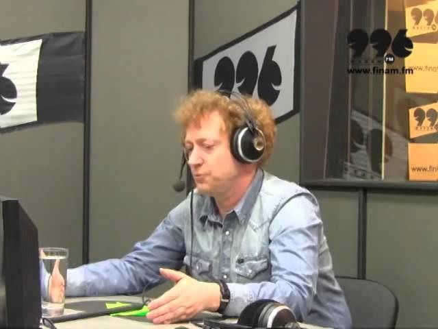 Михаил Гринфельд НЛП и психотехнологии в рекламе и PR на finam.fm